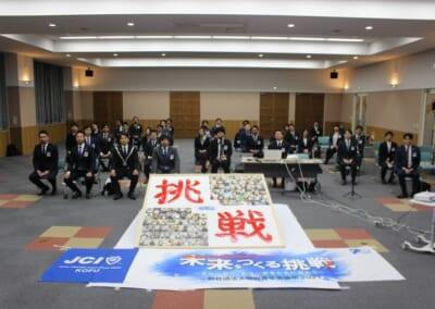 1月例会(新年会)が開催されました。