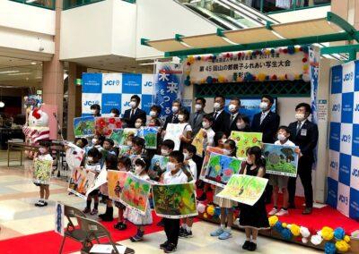 第45回山の都親子ふれあい写生大会 表彰式が行われました。